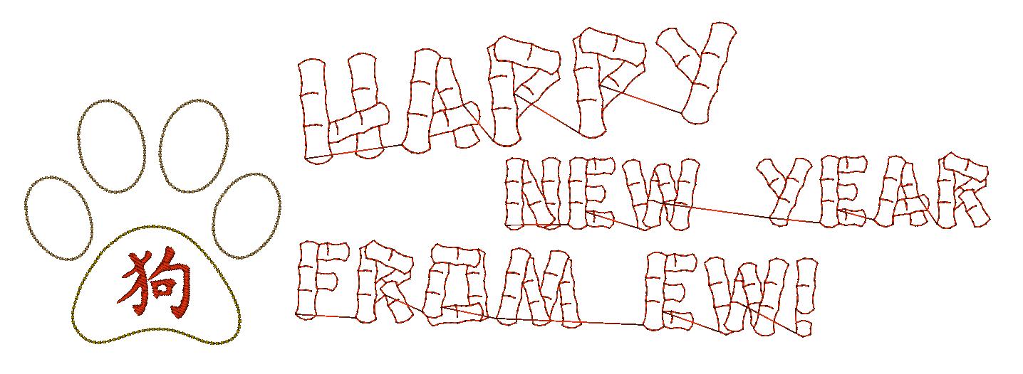 EmbroideryWare